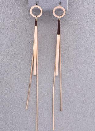 Позолоченные длинные серьги