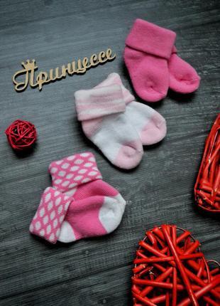 Набор махровых носков с рождения