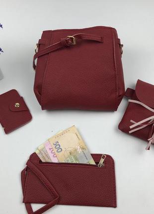 Набор сумка кошелек красные