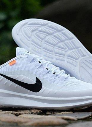 Nike air max white axis