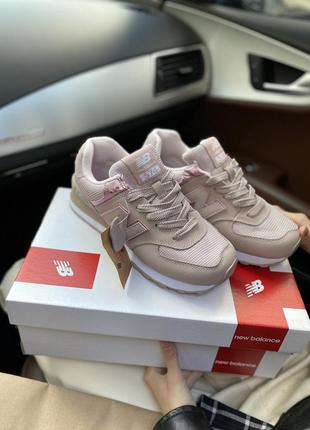 New balance 574 pink white beige