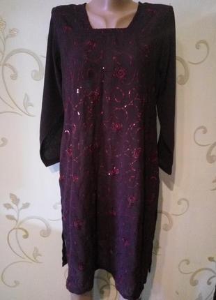 Распродажа летних вещей . красивое шелковое платье туника с вы...