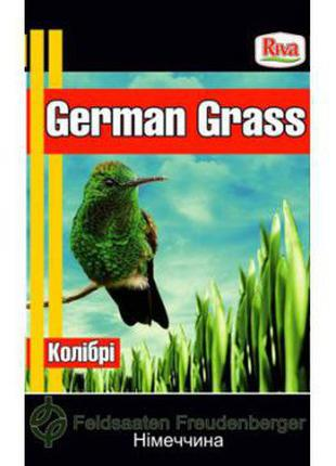 Газонна трава Колібрі German Grass Feldsaaten 10 кг