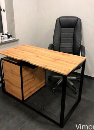 ХИТ! Стол офисный лофт,Ш1200*В740*Г600. Работаем ОЧЕНЬ аккуратно!