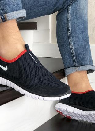 Стильные кроссовки Найк Nike Free Run, мужские, демисезонные