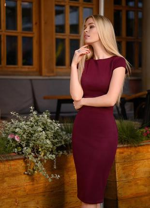 Платье футляр летнее средней длины с коротким рукавом базовое ...