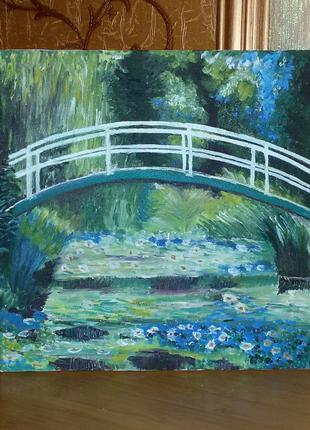Картина масло,холст «Пруд с кувшинками (Японский мостик)»