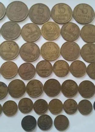 Монети СРСР (1, 2, 3, 5 копійок)