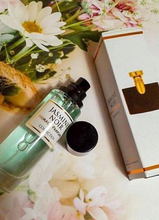 Парфюмированная вода для женщин версия bvlgari jasmin noir