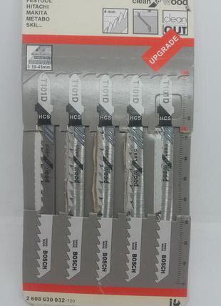 Пилочки для лобзика BOSCH Т101D 5 штук