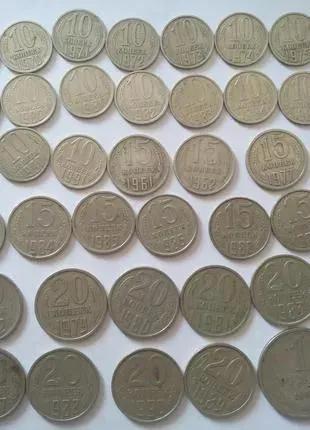 Монети СРСР (10, 15,20 копійок, 1 рубль)