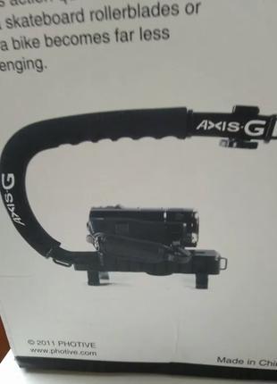 Стабилизатор для видео камеры Photive Camera Stabilizer Axis-C