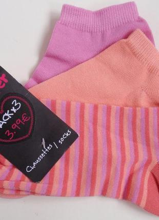 Набор носков 3 пары - носки низкие женские бренд  jennyfer