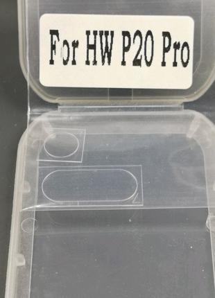 Защитное стекло для задней камеры телефонв Huawei P20 pro