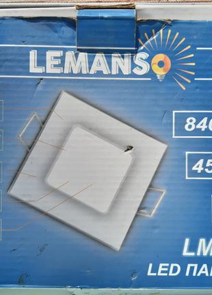 Светильник LED панель LM595 Lemanso, 175-265V, 840Lm. 2шт. одним