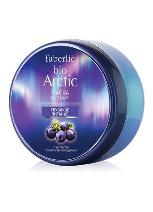 Маска для нормальных и сухих волос «глубокое питание» bio arctic