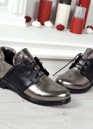 Sale! кожаные женские туфли от производителя