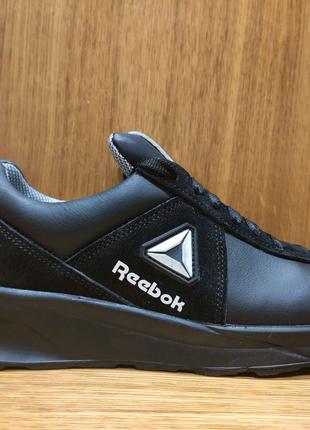 Черные кроссовки Reebok (Рибок), 41-46р, натуральная кожа + замша