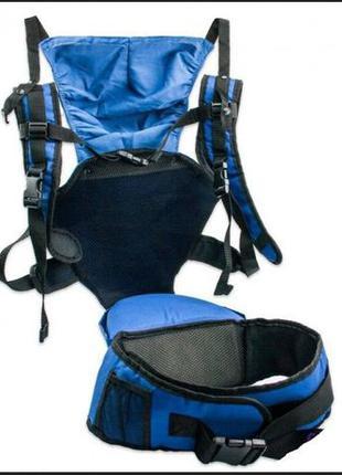 Эрго-рюкзак для детей !!! АКЦИЯ !!!Автокресло !!!
