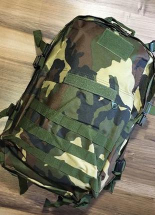 Рюкзак Bulat тактический-туристический городской военный камуфляж