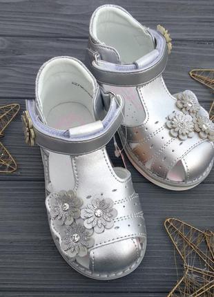 Босоножки для девочки кожаные  босоніжки для дівчинки