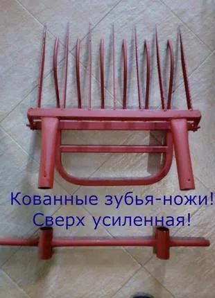 Чудо-лопата КОВАННАЯ ЗЕМЛЕКОП 5/6/7/8/9/10 (зубья-ножи) Усиленная