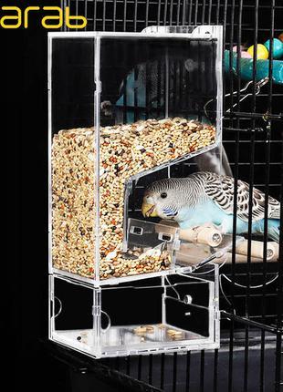 Продам кормушку для попугая.