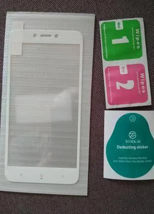 Защитное стекло TOMKAS для Xiaomi Redmi 4X, (4X Pro, 4A)