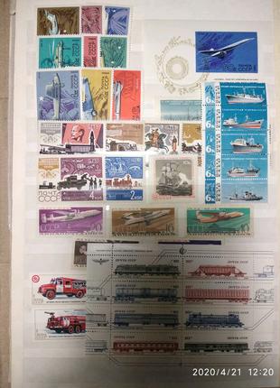 Транспорт СССР