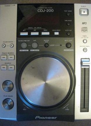 Проигрыватель CD/MP3 дисков Pioneer CDJ-200