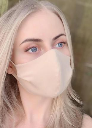 Маска на лицо (для лица) защитная многоразовая Silenta, Телесный
