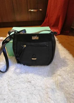 Sale!!! кожаная сумка , сумка кросс - боди