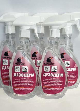 Дезодерм антисептик для обработки рук и кожи 330мл.