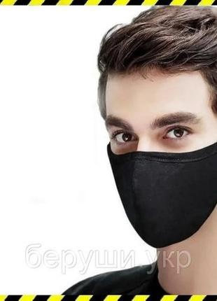 Защитная маска на лицо многоразовая Silenta (маски для лица за...