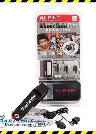 Беруши для музыкантов и диджеев Alpine MusicSafe Pro +Подарок!...