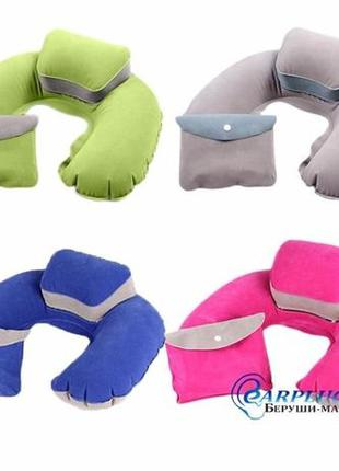 Надувная подушка для путешествий с подголовником Silenta + чехол!
