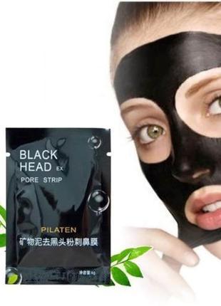 Черная маска BlackHead pore strip Pilaten от черных точек