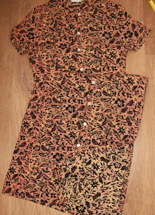Сарафан платье халат в пол equation 38р.