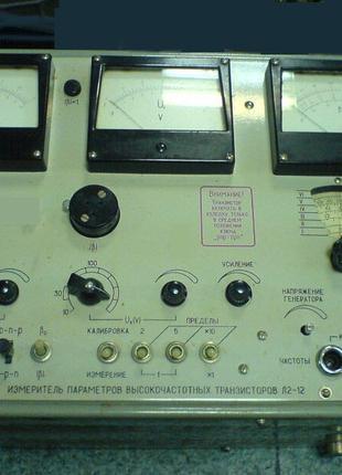 Измеритель параметров высокочастотных транзисторов Л2-12