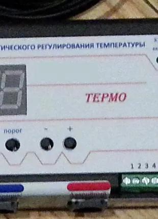Терморегулятор для газового котла