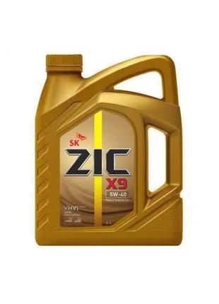 ZIC X9 5W-40 4л синтетическое моторное масло синтетика 5w40