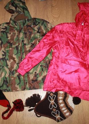 Комплект для девочки 12-15 лет шапки куртка ветровка.