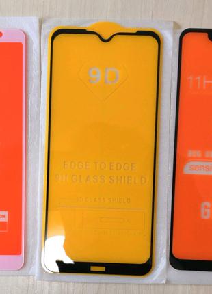 Защитное 3D стекло на Samsung (Любая модель)