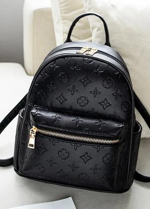 Женский стильный популярный модный рюкзак 2020