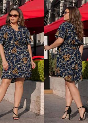Платье-туника. Большие размеры
