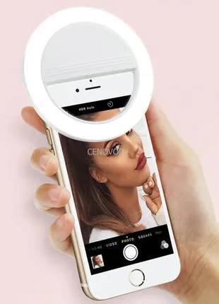 Светодиодное Кольцо вспышка для селфи телефона с подсветкой