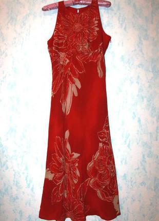 Сарафан платье яркое цветочный принт 38-40р. распродажа срочно!