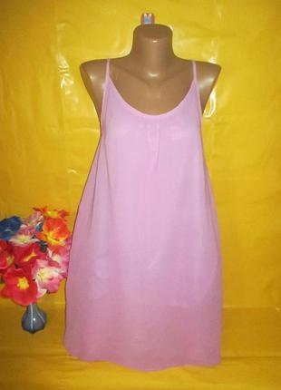 Очень красивое женское платье-туника на пышные формы с красиво...