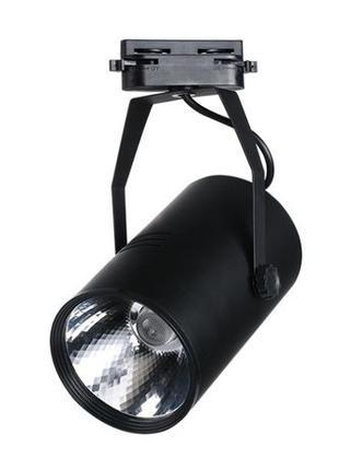 LED светильники трековые 25Вт (шинопровод и соединения в налич...