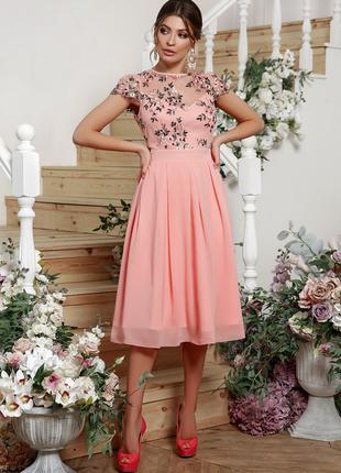 Нарядное шикарное платье два цвета Быстрая отправка